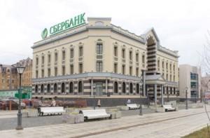 реконструкция здания Сбербанка в Казани