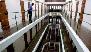 частная тюрьма Караганда