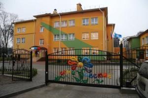 Строительство нового детского сада в Новосибирской области