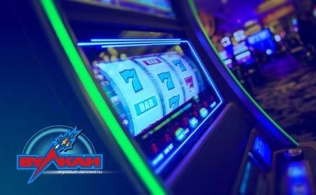 казино Вулкан 2