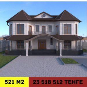 Сколько стоит построить дом в Алматы